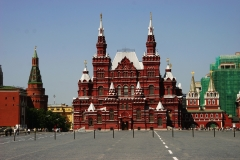 The Kremlin - Moscow, Russia (2007)